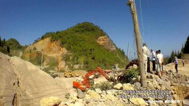 奉节县:强制拆除一非法采石场
